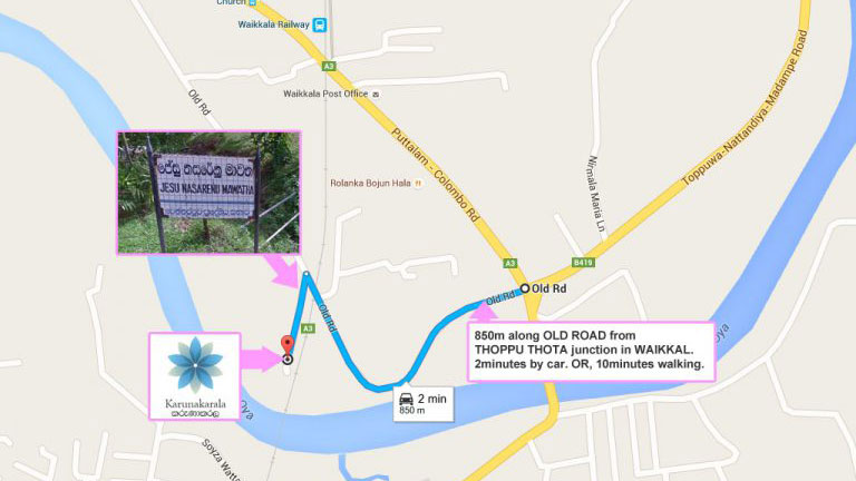 Karunakarala Ayurveda Resort Access Map